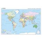 EĞİTİCİ Dünya Siyasi Haritası 100x140cm