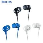 Philips SHE3550 Kulakiçi Kulaklık 3 Renk Seçeneği