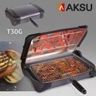 Aksu SishFish Granit Elektrikli Izgara Makinesi T30G
