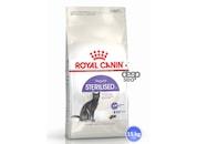 Royal Canin Sterilised Kısır Kedi Maması 15 kg