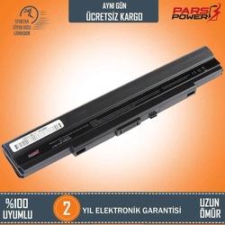 Asus U35JG, UL30J, UL50A, UL80A Notebook Batarya - Pil (Pars
