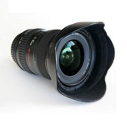 Lens ve Objektif